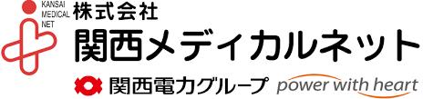 関西メディカルネット